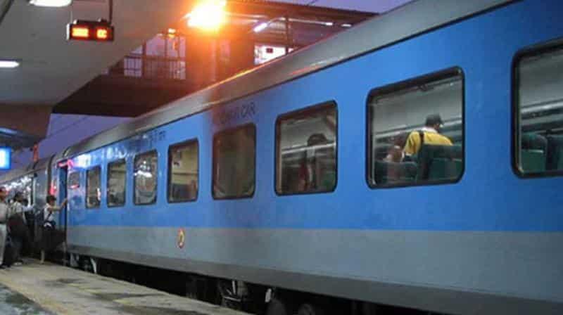 About RailTel Company
