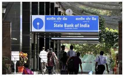 SBI loan: no security, no guarantor