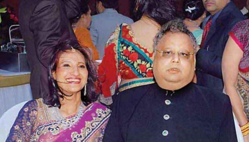 Rakesh Jhunjhunwala Stocks: Indiabulls Real Estate