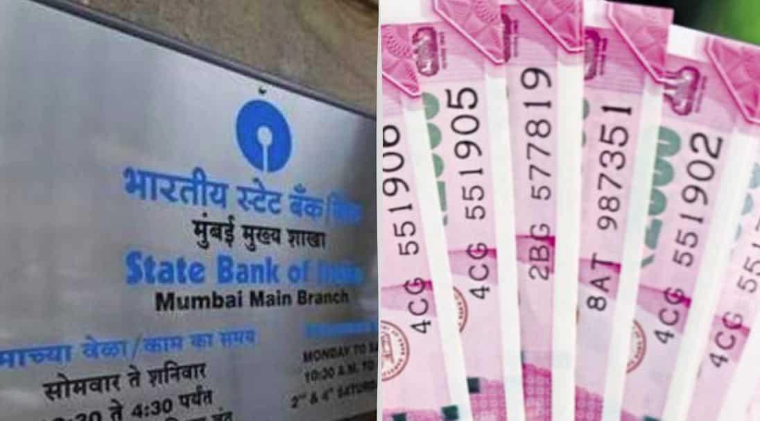 SBI online banking registration without SBI ATM Card