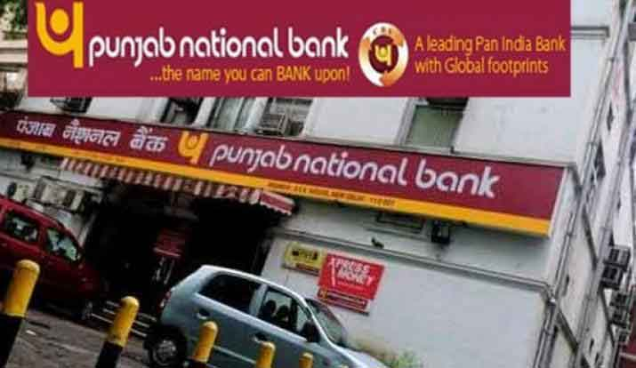 IFSC Code of PNB also to change after merger