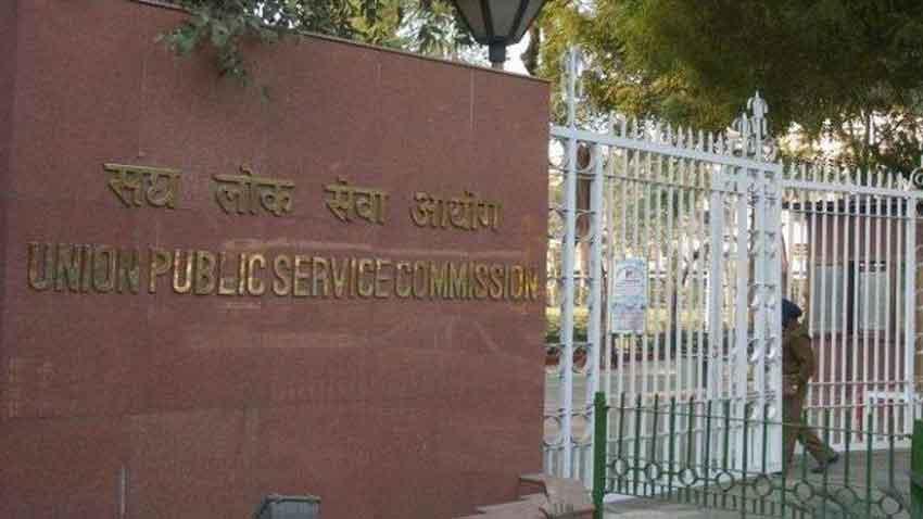 UPSC civil services prelims exam 2021: Last Date