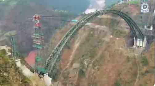 Last leg of Chenab Bridge steel arch