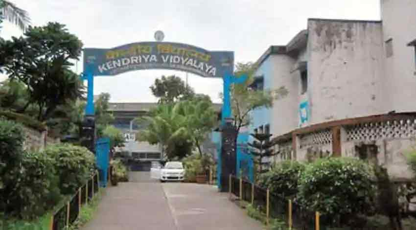 KV admission 2021 important dates and instructions