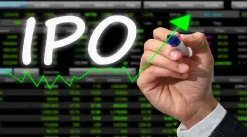Tatva Chintan Pharma Chem Ltd IPO Important dates