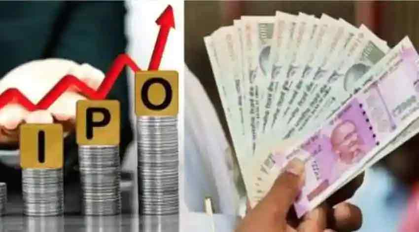 How to Check Glenmark Life Sciences Limited IPO allotment status on BSE