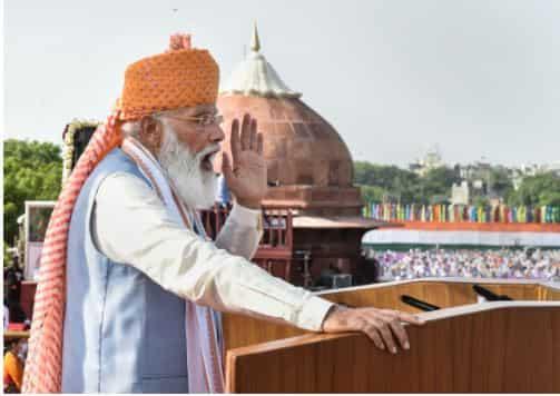 PM Narendra Modi Addressing Nation