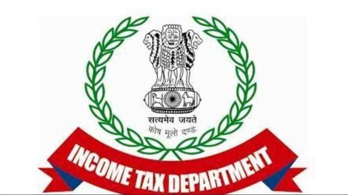 Income-tax (25th Amendment) Rules, 2021