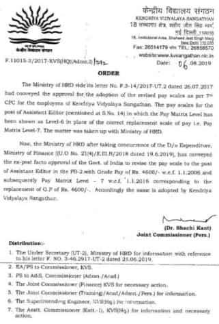 KVS salary incraese order