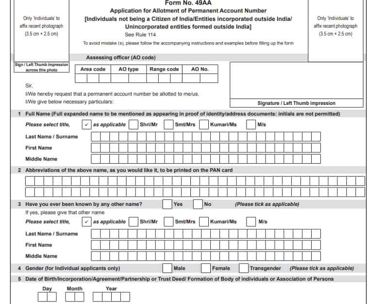 You Must Fill These 2 Forms for PAN Card Application