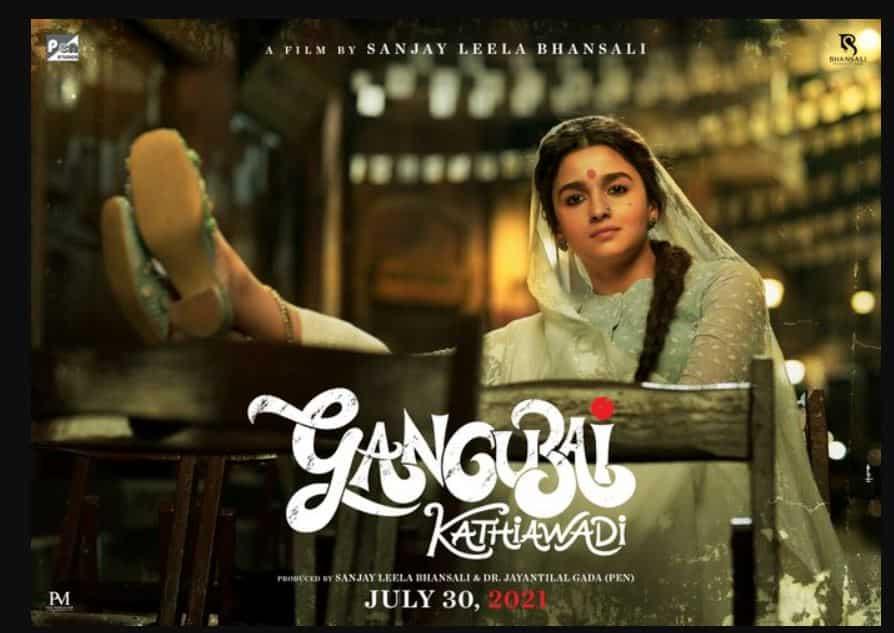 gangubai kathiawadi story teaser trailer poster first look release date alia bhatt sanjay leela bhansali