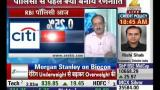 Expert analysis on policy outcomes of RBI  : Share Bazaar
