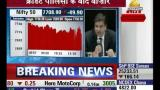 RBI Governor Speaking on New Credit Policy