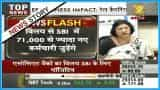 Arundhati Bhattacharya cites merger of SBI's associate banks with SBI as positive