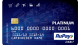 Boost for digital payments! NPCI rationalises merchant discount rate for RuPay Debit Card