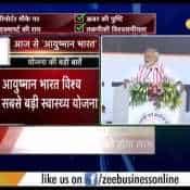 PM Modi addresses audience in Ranchi