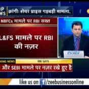 RBI calls for a meeting with IL&FS shareholders on Friday