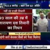 Former UP CM ND Tiwari passes away
