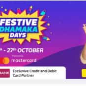 Flipkart Festive Dhamaka Days: Axis Bank, HDFC, SBI, ICICI, Bajaj Finserv, PhonePe offer exciting cashback, no cost EMI; Details here