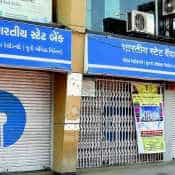 State Bank of India (SBI) customer, you may lose this amount, two services soon - Do this