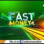Fast Money: These 20 shares will help you earn more today, January 18th, 2019
