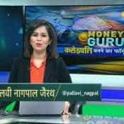 Money Guru: How to become a crorepati