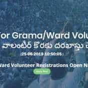 AP Volunteer recruitment 2019: Interested to apply for Grama/ Ward Volunteer posts? Do so this way