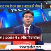 Watch: BMW S1000RR review in India 2019 | Zee Business | BMW S1000RR