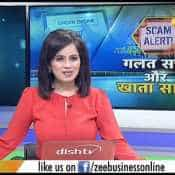 Aapki Khabar Aapka Fayada: All you need to know about fake websites