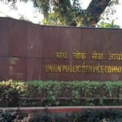 UPSC CMS Result 2019 released at upsc.gov.in; Download your Combined Medical Services details on Union Public Service Commission official website