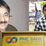 PMC bank account holder? ALERT! Withdraw Rs 40,000 if you have this amount in deposits