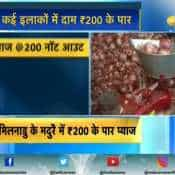 Onion price regularly increase day by day