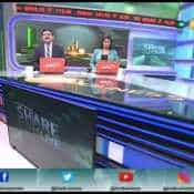 Share Bazaar Live: All you need to know about profitable trading for December 9th, 2019