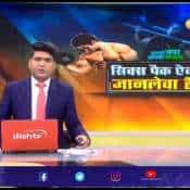 Aapki Khabar Aapka Fayeda: High-protein intake could cost you this part of your body