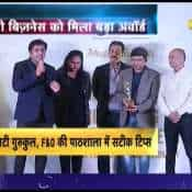 ANMI honours Zee Business in the television category