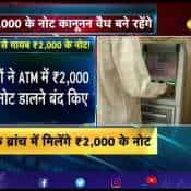 Rs 2000 Note banned or not?