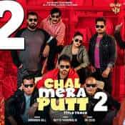 Tamilrockers strike again, leak Chal Mera Putt 2 full HD movie online