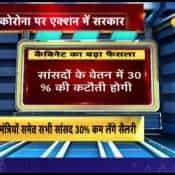 Salary of all MPs, PM, President to get deducted by 30% for a year to fight COVID-19