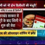 Be Aware from Liquor online home delivery, swiggy and zomato will solve this fraud