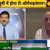 How Motherson Sumi restructuring will impact investors? Anil Singhvi speaks to Chairman VC Sehgal | All details here