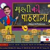 Masti Ki Pathshala: Weekend show - learn market mantras and more; Stocks in Focus  - ACC, Just Dial, Coal India, others