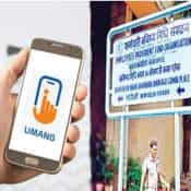 EPFO UMANG App was big hit during COVID-19 pandemic; here is why