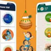 Happy Janmashtami 2020: How to download and send WhatsApp stickers