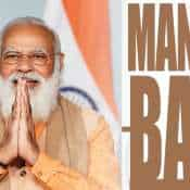 Mann Ki Baat Latest Episode: What all PM Narendra Modi said in his popular radio programme today - Know here
