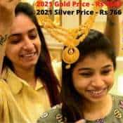 Gold Price Today 3-03-2021 –Gold cheaper by Rs 4600 in 2021, Silver by Rs 766; time to buy gold NOW expert says
