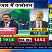 In chat with Anil Singhvi, analyst Vikas Sethi picks Nalco, L and T Finance as top buys for big gains