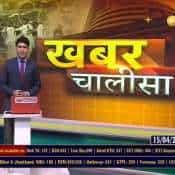 Khabar Chalisa: Watch top 40 news stories of the day; April 15, 2021
