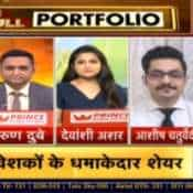Nemish Shah stocks: Find out what experts have to say about this ace investor's portfolio
