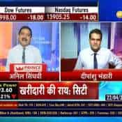 Share Bazaar LIVE: All you need to know about profitable trading for April 22, 2021