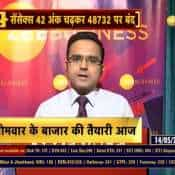 Bazaar Agle Hafte: Know action in today's market & make strategy for next week